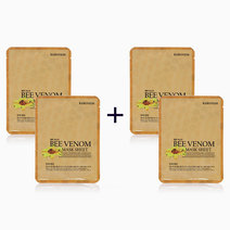 Bee Venom Mask (Buy 2, Take 2) by Baroness