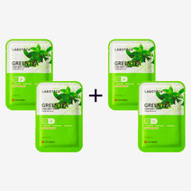 Labotica Skin Soft Mask Green Tea (Buy 2, Take 2) by Leaders InSolution