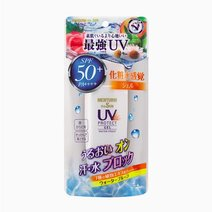 Perfect UV Gel by OMI Menturm