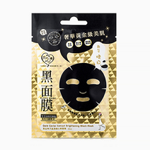 Gold Caviar Brightening Mask by My Scheming