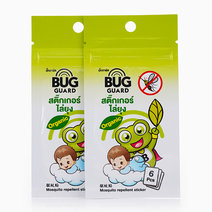 Bug Guard Mini by Bug Guard