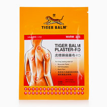 Warm Plaster (Pack of 3) by Tiger Balm