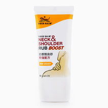 Neck & Shoulder Rub Boost by Tiger Balm