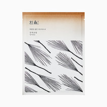 Nature In Life Sheet Mask (Brown Pine) by Hanyul