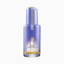 Gold Camellia Beauty Oil by Tatcha