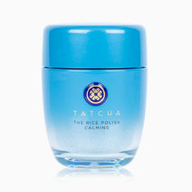 The Rice Polish Calming Foaming Enzyme Powder by Tatcha