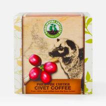 Philippine Civet Coffee (100g) by ECHOstore