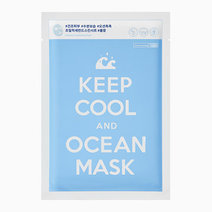 Ocean Intensive Hydrating Sheet Mask by KEEP COOL