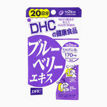Blueberry Extract Supplement (20 Day Supply) by DHC