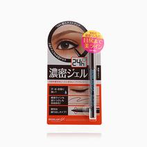 Browlash EX Slim Gel Pencil by BCL Cosmetics