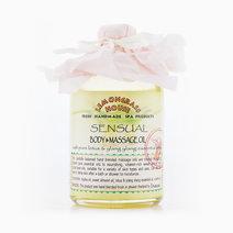Sensual Massage Oil (120ml) by Lemongrass House