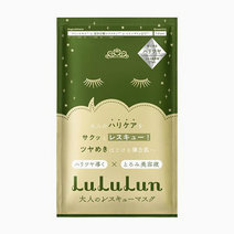 One Night Rescue Anti-Aging Brightening Mask by Lululun
