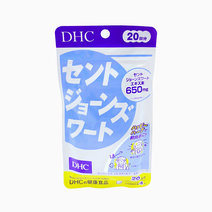 Japan St John's Wort Diet Supplement Anti-Stress (20 Days) by DHC