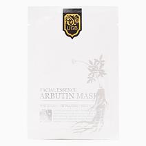 Arbutin Mask (8 pieces) by UGB