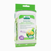 Bamboo Baby Nose 'n' Blows Wipes by Aleva Naturals
