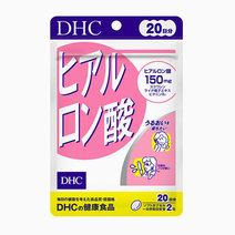 Japan Hyaluronic Acid Diet Supplement Beauty Skin (20 Days) by DHC