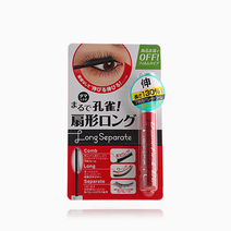 Lash Sculpture Mascara by BCL Cosmetics