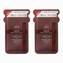 Mediu Amino Pore Tight Mask (Set of 2) by Leaders InSolution