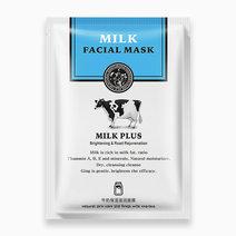 Milk Facial Mask by Rorec