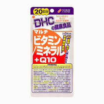 Multivitamin & Mineral + Q10 Supplement (20 Day Supply) by DHC