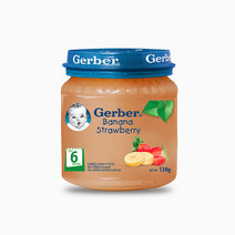 Banana Strawberry Baby Food (130g) by Gerber
