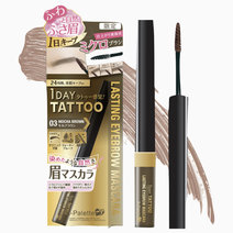 Limited Edition Eyebrow Mascara in Mocha Brown by K-Palette