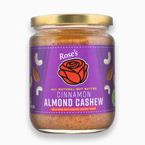 Cinnamon Almond Cashew (200g) by Rose's Kitchen