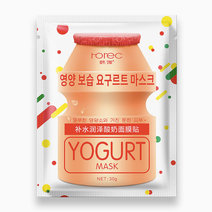 Yogurt Mask by Rorec