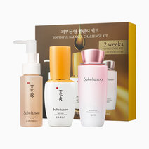 Youthful Balance Challenge Kit by Sulwhasoo