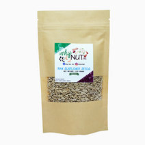Sunflower Seeds (120g) by WhyNutPH