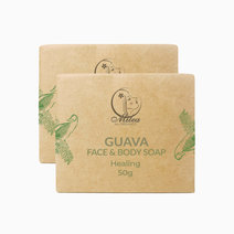 Guava Soap (50g) (2 Pcs.) by Milea
