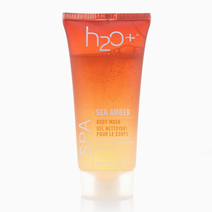 Sea Amber Bath Bundle by H2O Plus