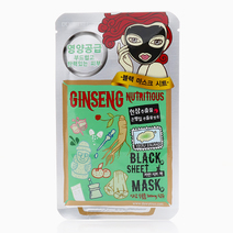 Ginseng Black Mask by Dewytree