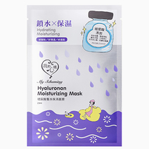 Hyaluronan Hydrating Mask by My Scheming