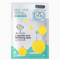 L-Ascorbic Acid Mask by My Scheming