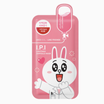 I.P.I. Lightmax Ampoule Mask (limited edition) by Mediheal