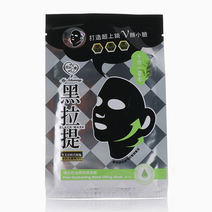 Pore Contracting Lifting Mask by My Scheming