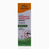 Mosquito Repellent Spray by Tiger Balm