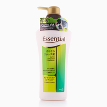 Silky Smooth Conditioner by Kao Essential