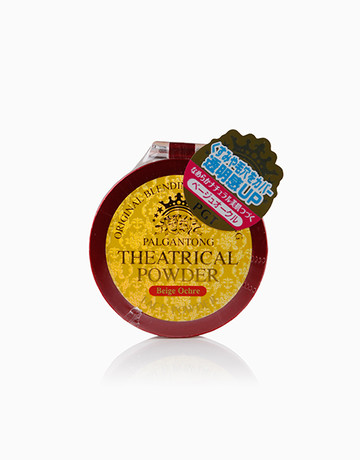 Theatrical Powder (10g) by Palgantong Cosmetics