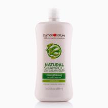 Soothing Aloe Shampoo (495ml) by Human Nature