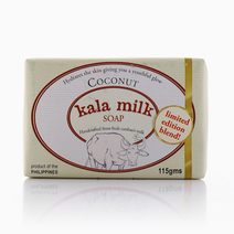 Kala Coconut Milk Soap by Kala Milk
