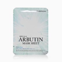 Arbutin Mask by Baroness