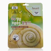 Snail Mask by 3W Clinic