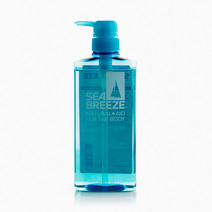 Your Summer Shower Essential: Super Cool Sea Breeze Body Shampoo by Shiseido
