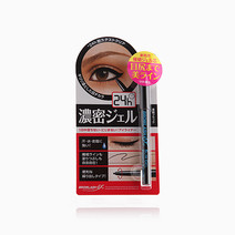 Browlash EX Slim Gel Pencil by BCL Cosmetics
