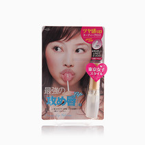 Curvy Lip Silicone by BCL Cosmetics