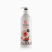 Lovely Rinse (600ml) by Kerasys