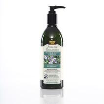 Rosemary Hand & Body Lotion by Avalon Organics