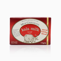 Kala Milk Soap in Milk Chocolate by Kala Milk